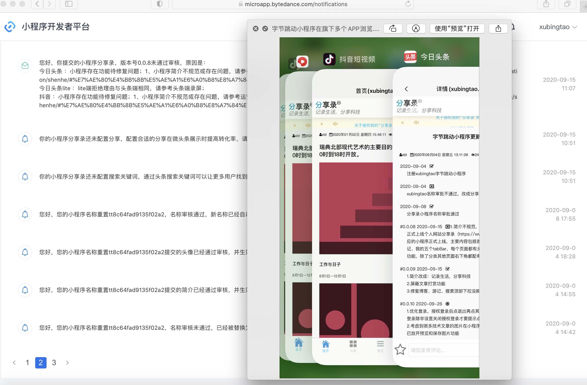 此图像的alt属性为空;文件名为字节跳动小程序上线了.jpg
